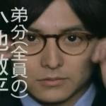 イケメン画像・小池徹平_151