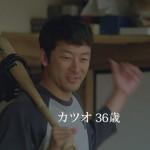 イケメン画像・浅野忠信_31